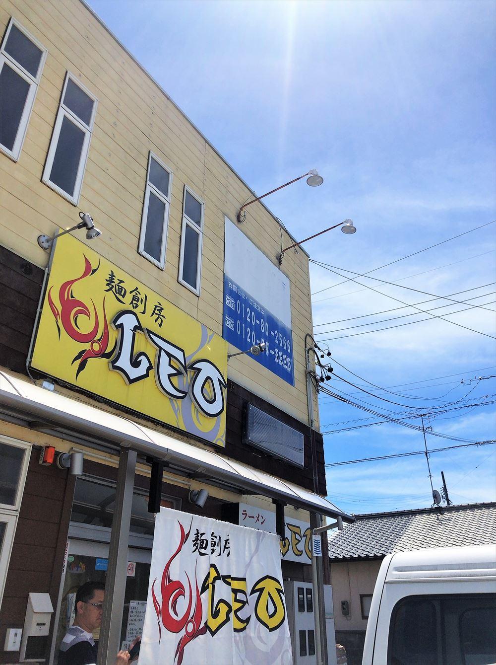 麺創房LEOの外観