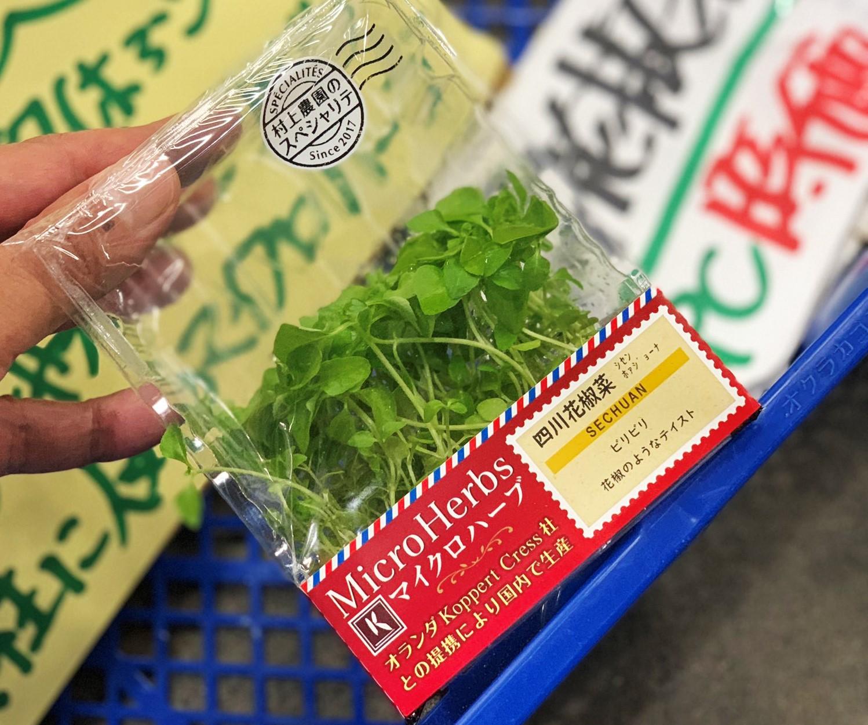 【ラボラトリー】の中華煮込み風 豚バラ丼の四川花椒菜