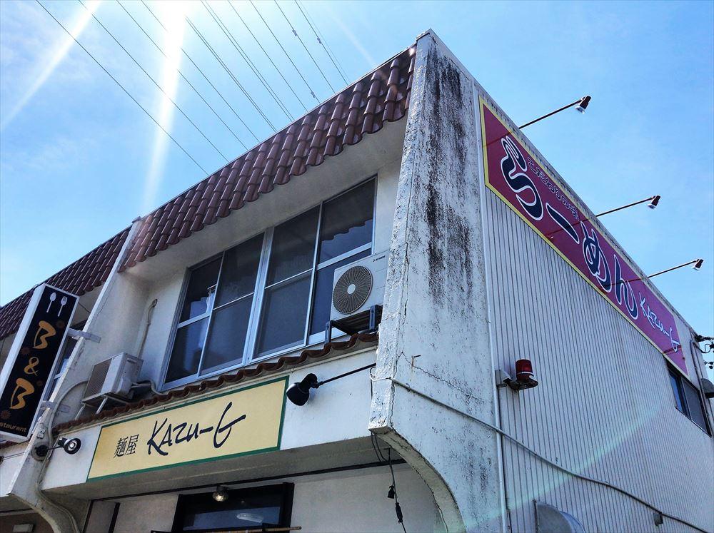 麺屋 KAZU-Gの外観
