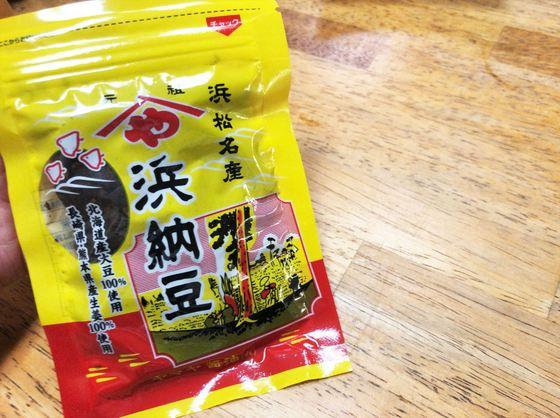 【ヤマヤ醤油】の浜納豆