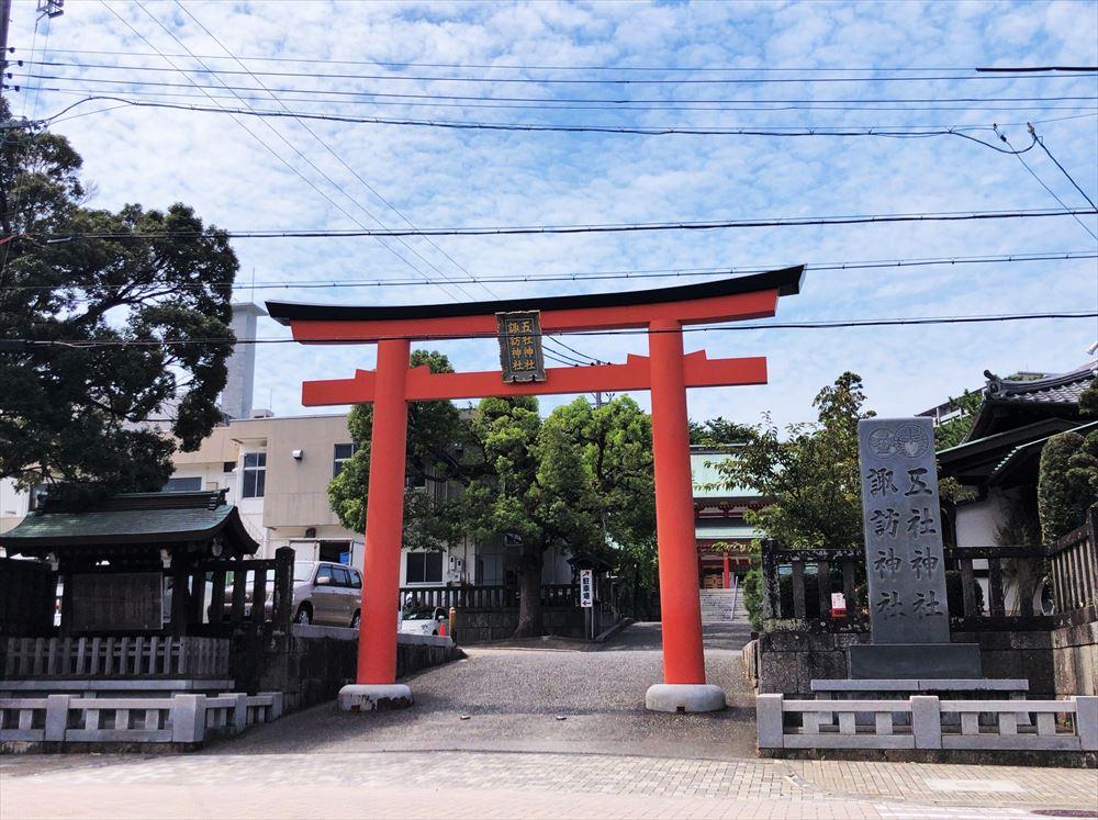 浜名屋食堂前の五社神社
