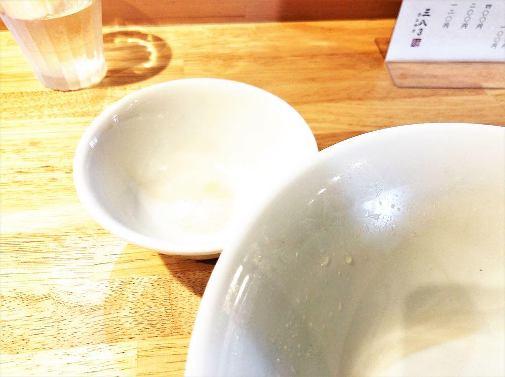 三八3「腸活中華そば」の完スぺ