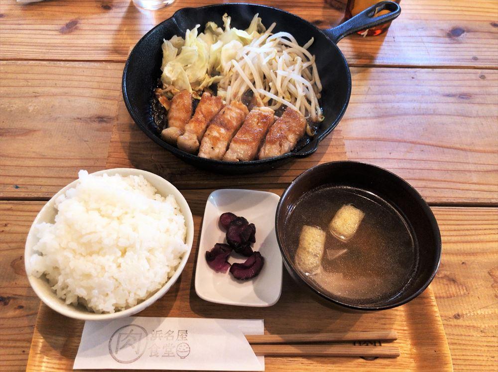 浜名屋食堂「トンテキ定食」