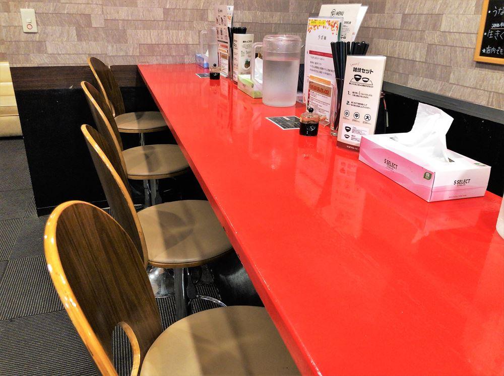 汁なし担々麺っぽい専門店 ラボラトリーの内観