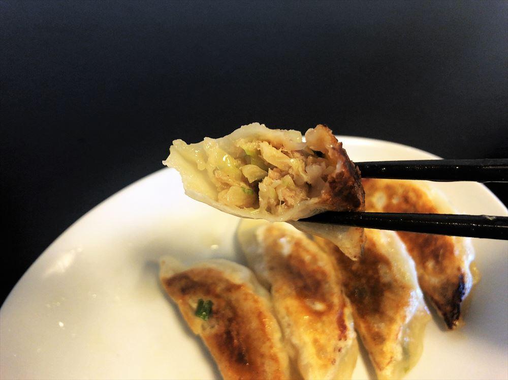 本場中国料理999小籠包「焼き餃子」