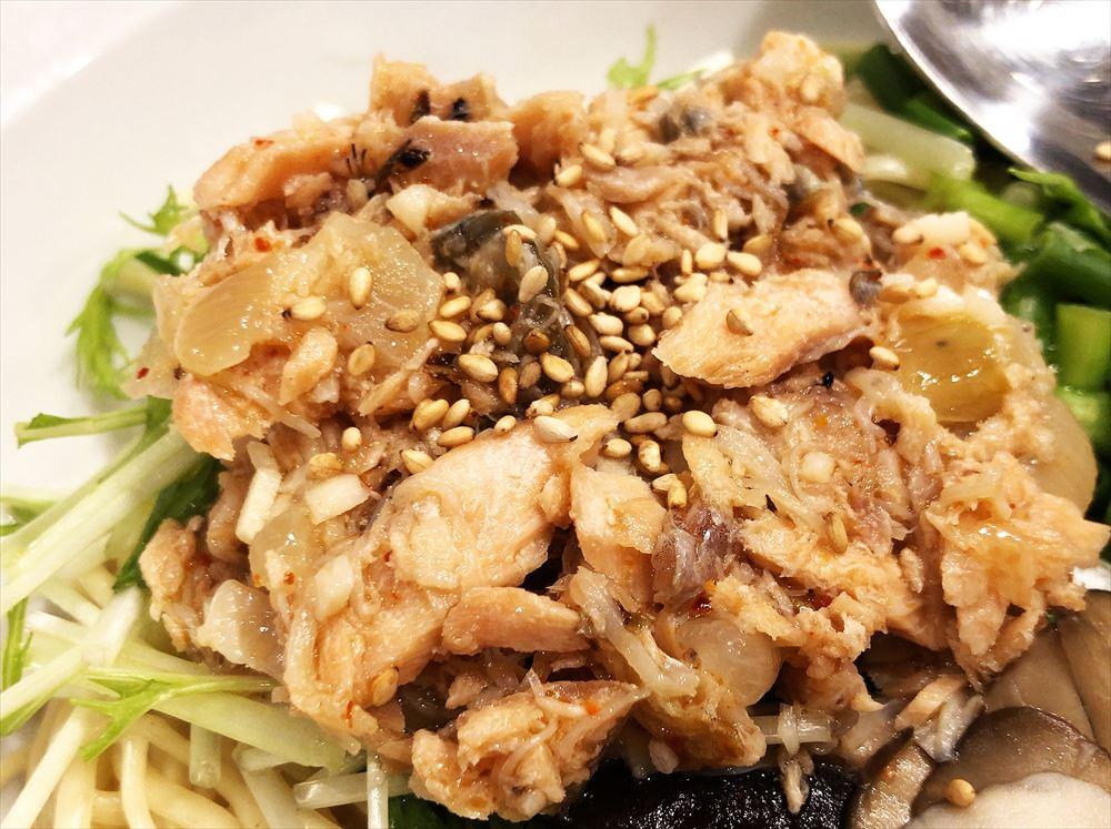 汁なし担々麺っぽい専門店 ラボラトリー「ラボ麺 天然北海道産生鮭XO醬仕立て 」