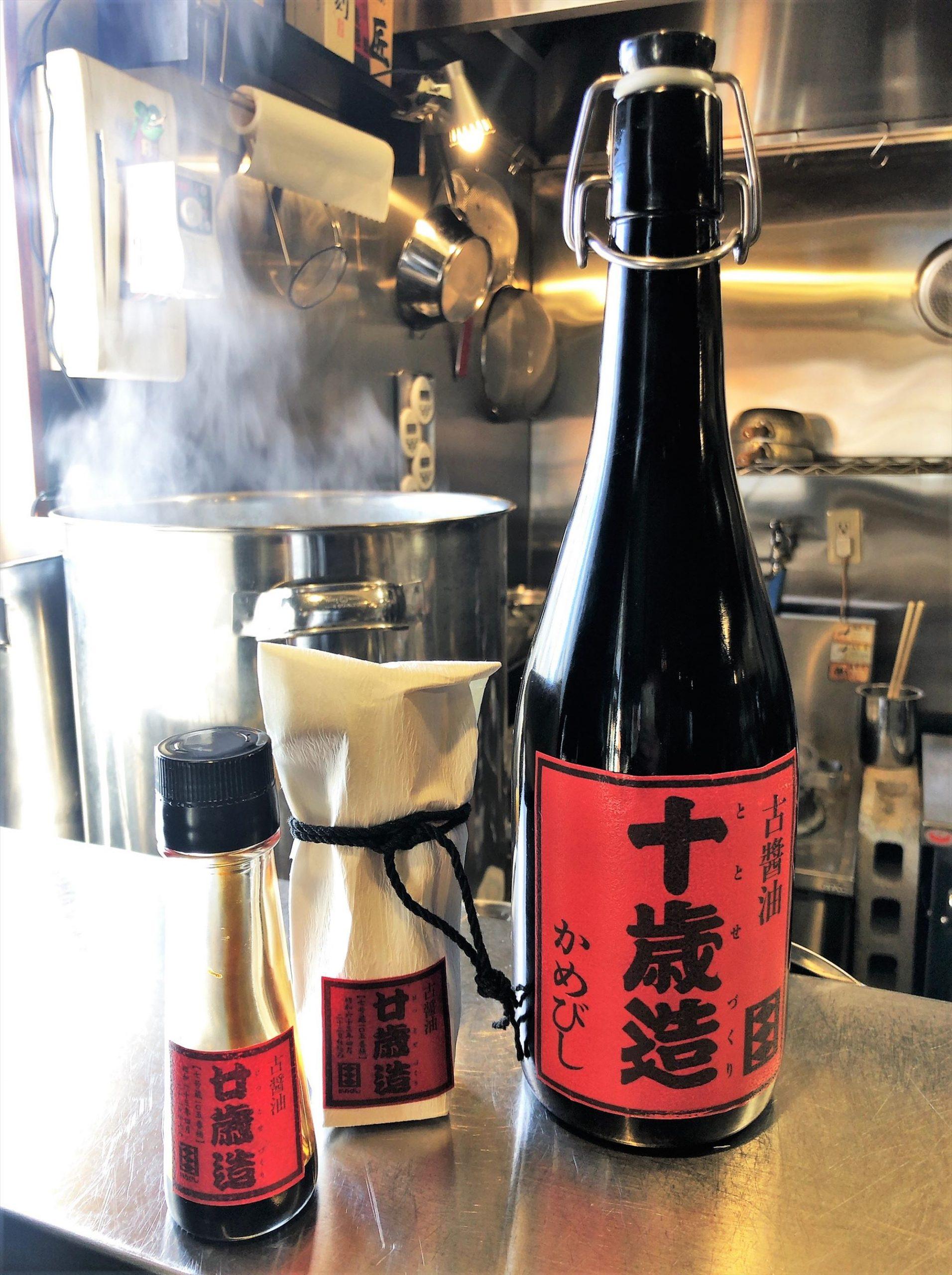 麺屋 菜花奈の醤油