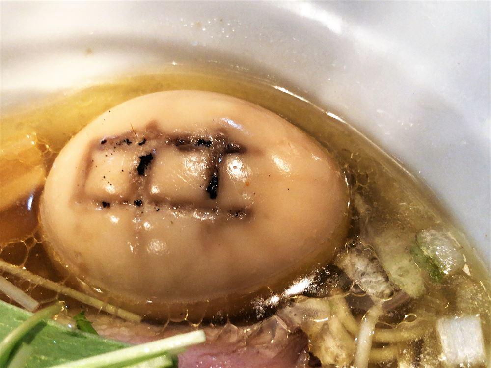 麺屋 卓朗商店「塩くん玉らぁ麺」のくん玉