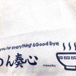 らぁ麺 めん奏心のメイコちゃん最終日