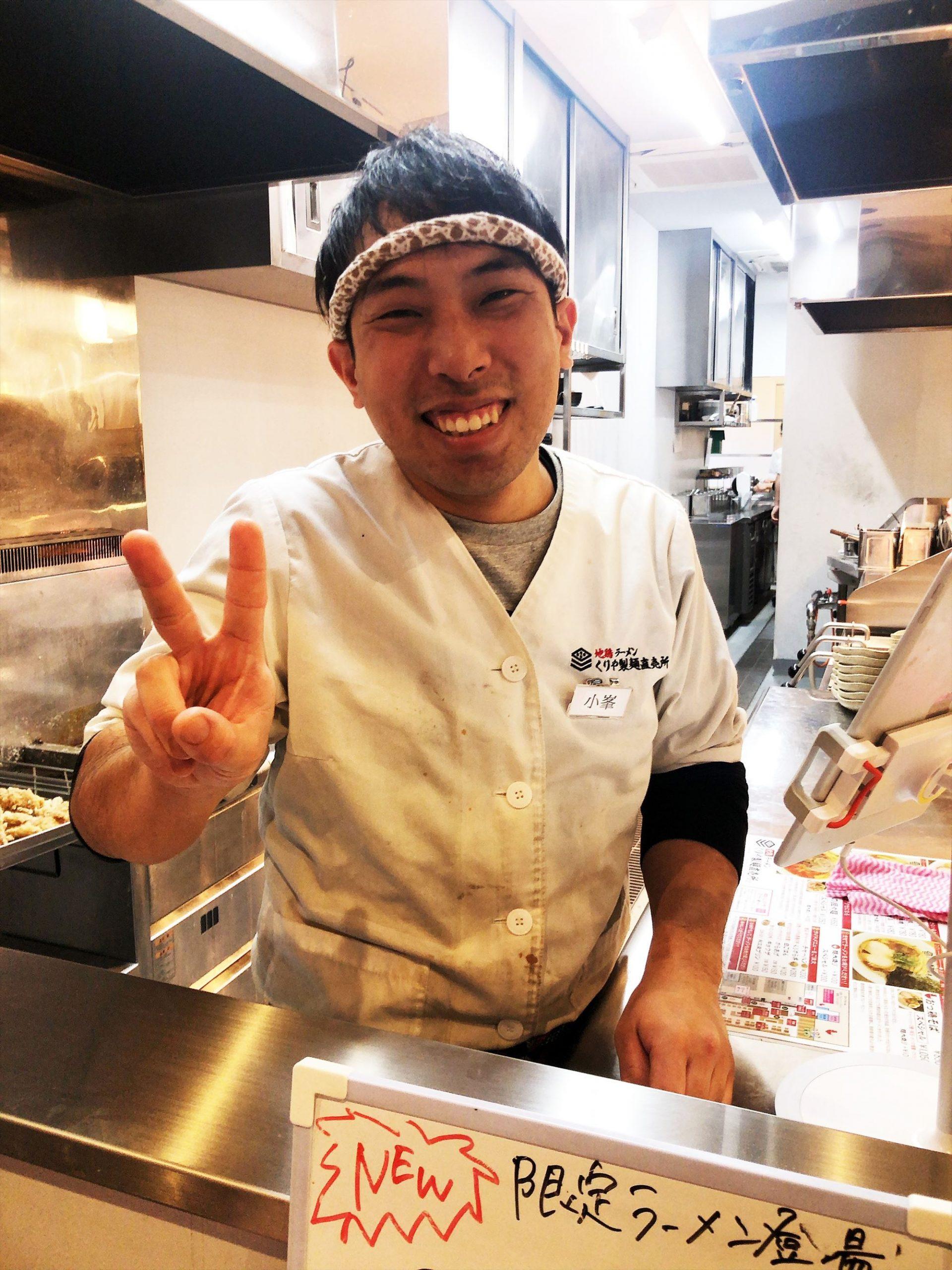 地鶏ラーメン くりや製麺直売所のタッちゃん