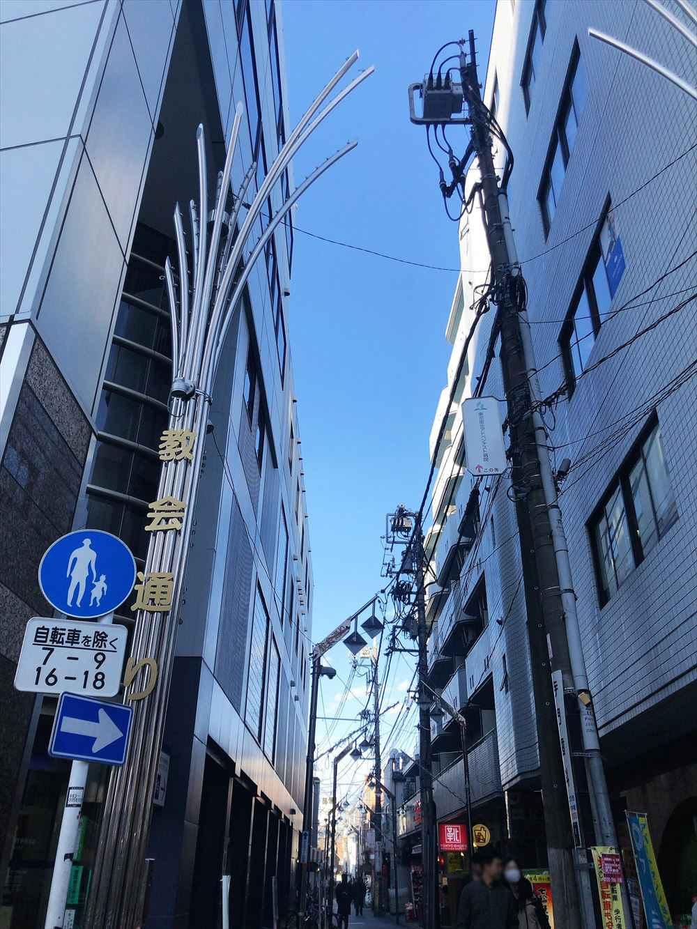 函館塩ラーメン 五稜郭への道中