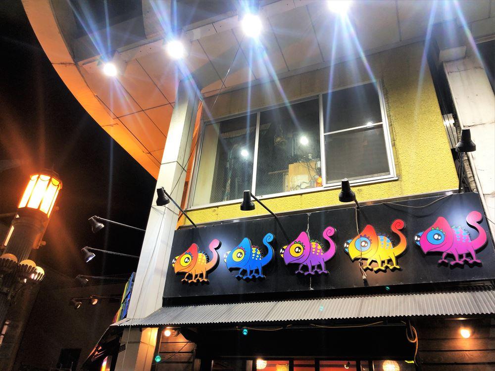 食事と酒の店 デジャブ
