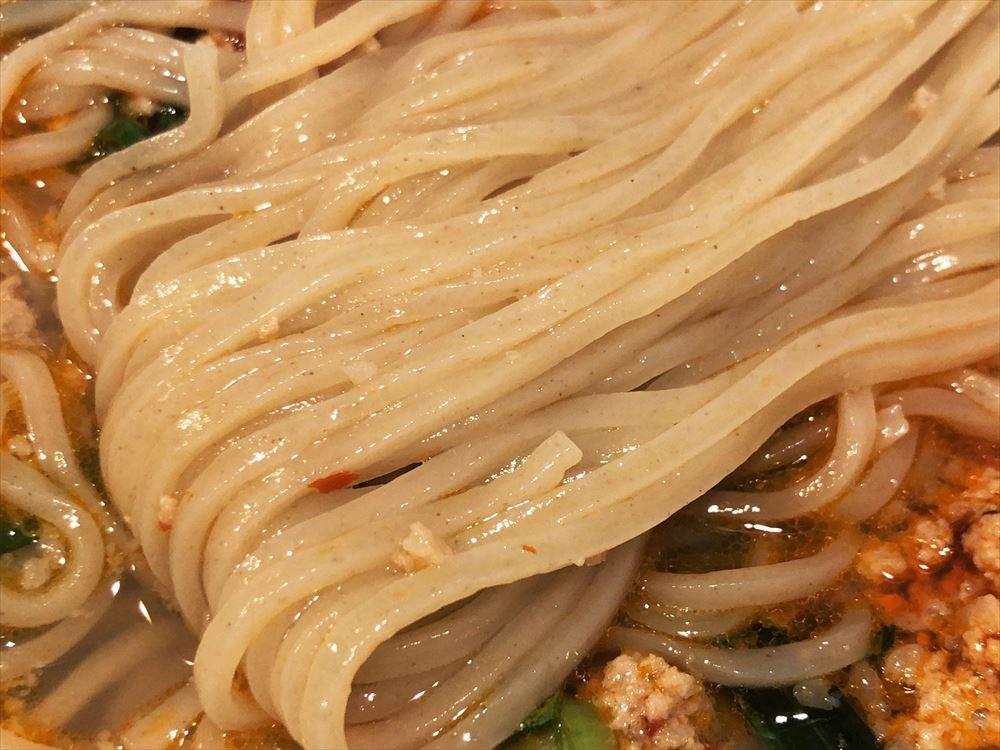 らぅめん考房 ありがた屋「台湾らぅめん・しお」麺