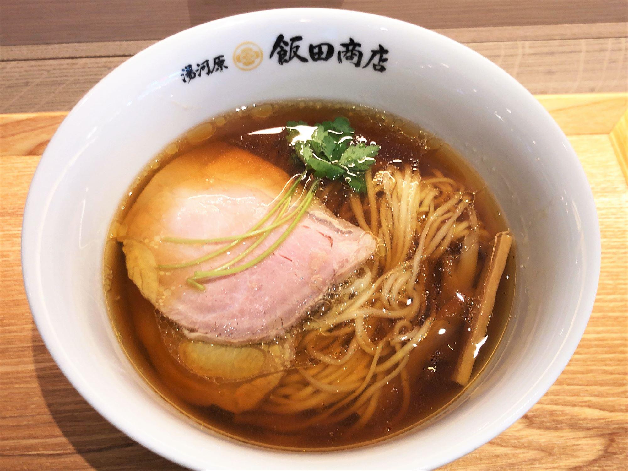 湯河原 飯田商店「醤油らぁ麺」