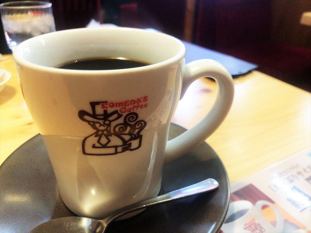 麺屋 菜花奈からのコーヒータイム