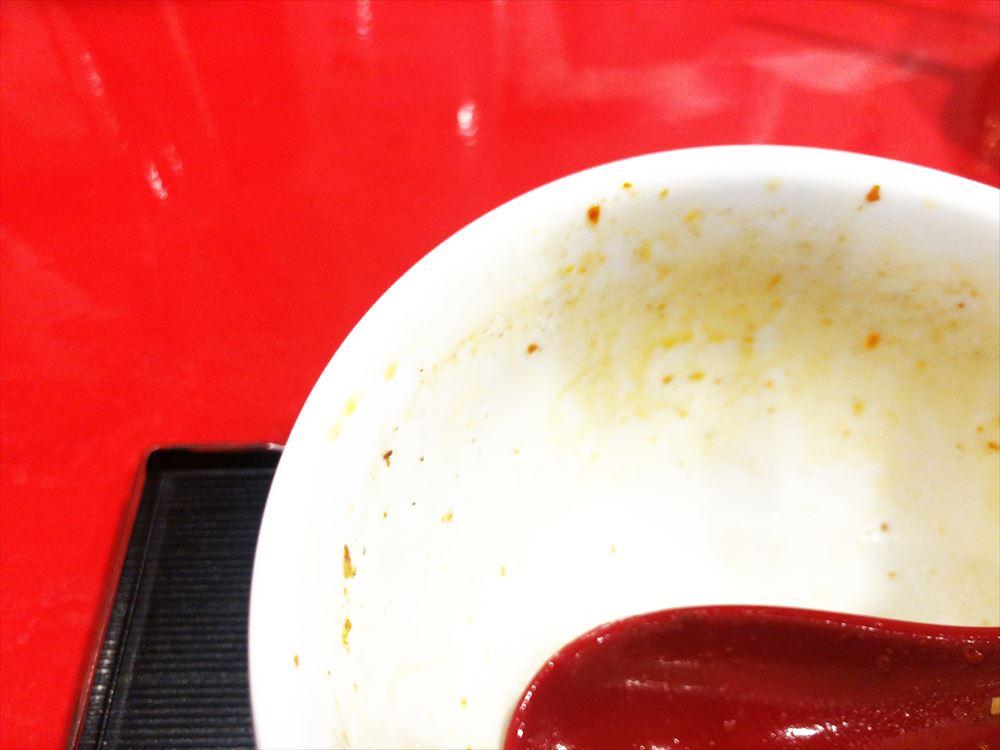 汁なし担々麺っぽい専門店 ラボラトリー「水煮肉片」