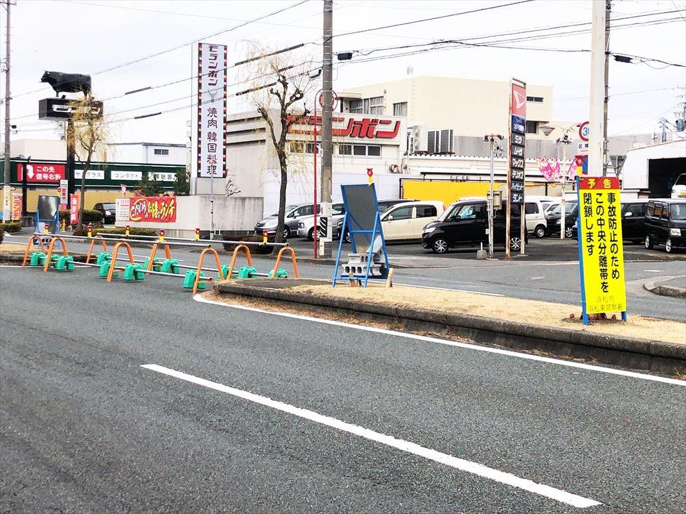 定食の店 五郎八の周辺