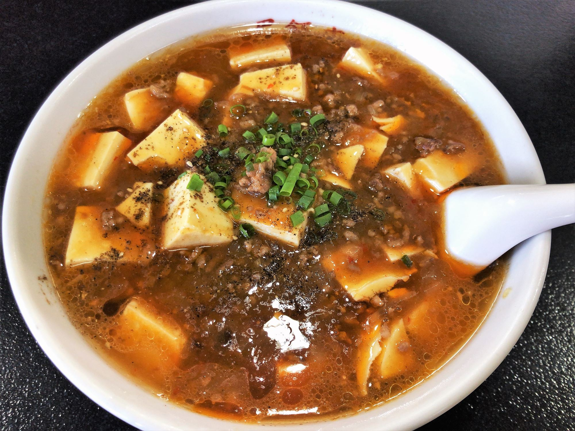 巴飯店「麻婆麺」