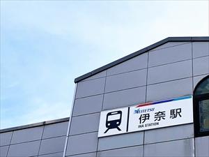 麦そば専門店 麦の上からの散歩(伊奈駅)