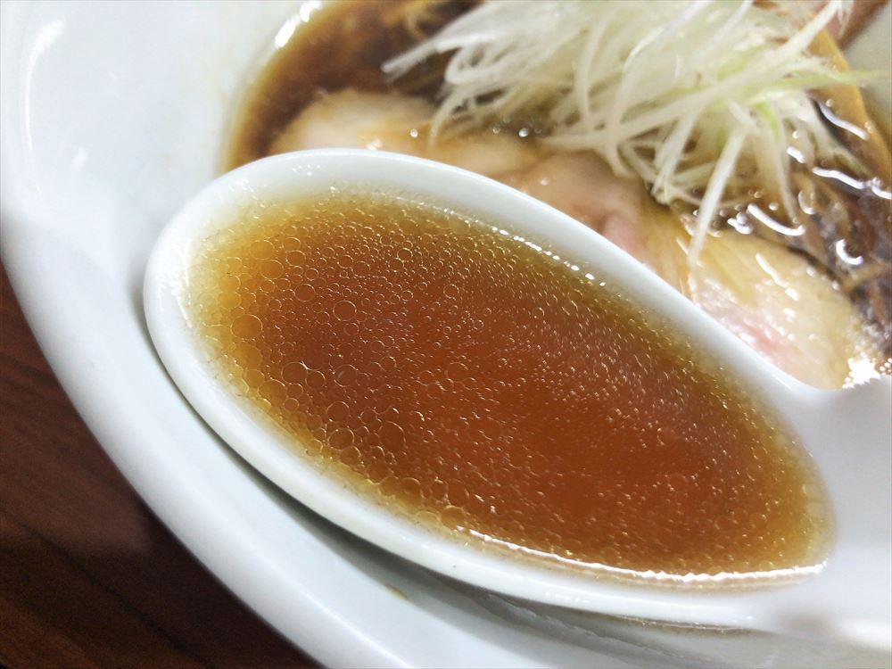 麺処 うきとみ「魚介しょうゆそば」スープ