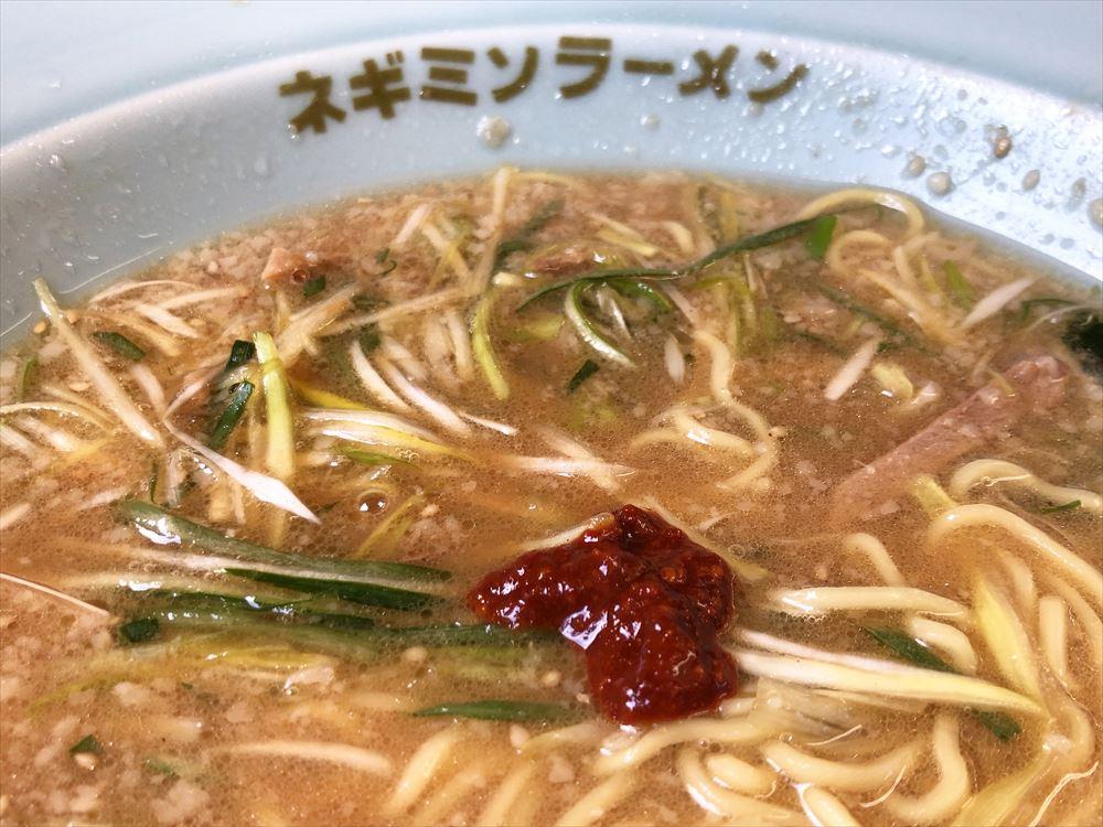 ラーメンショップ 袋井店「ネギ味噌ラーメン(大)」味変