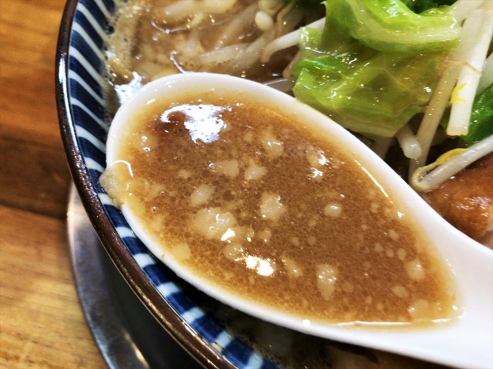豚そば 一番星「星郎」スープ