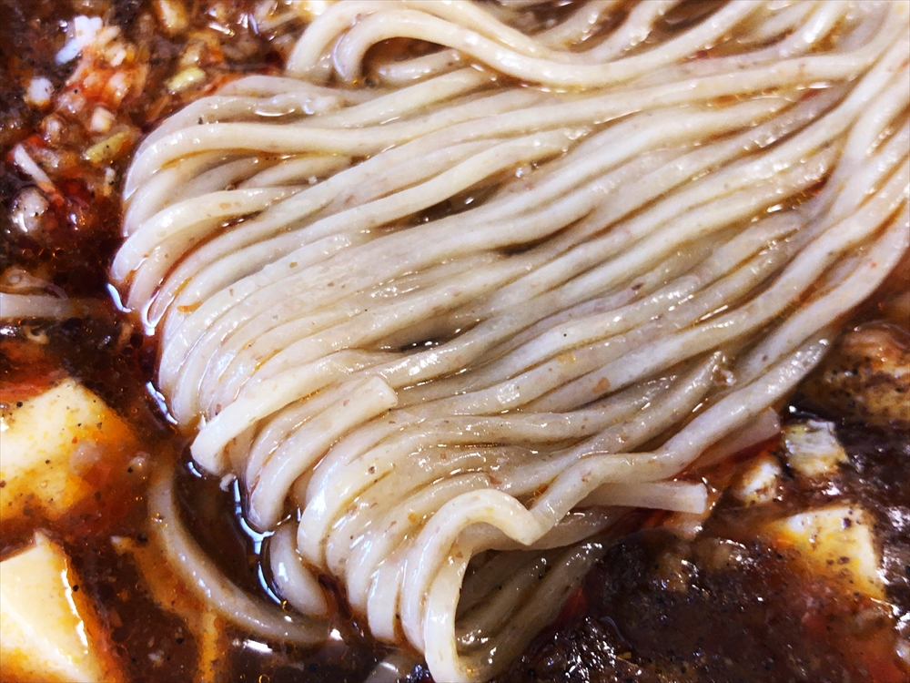 麻辣亭「麻辣豆腐湯麺」麺