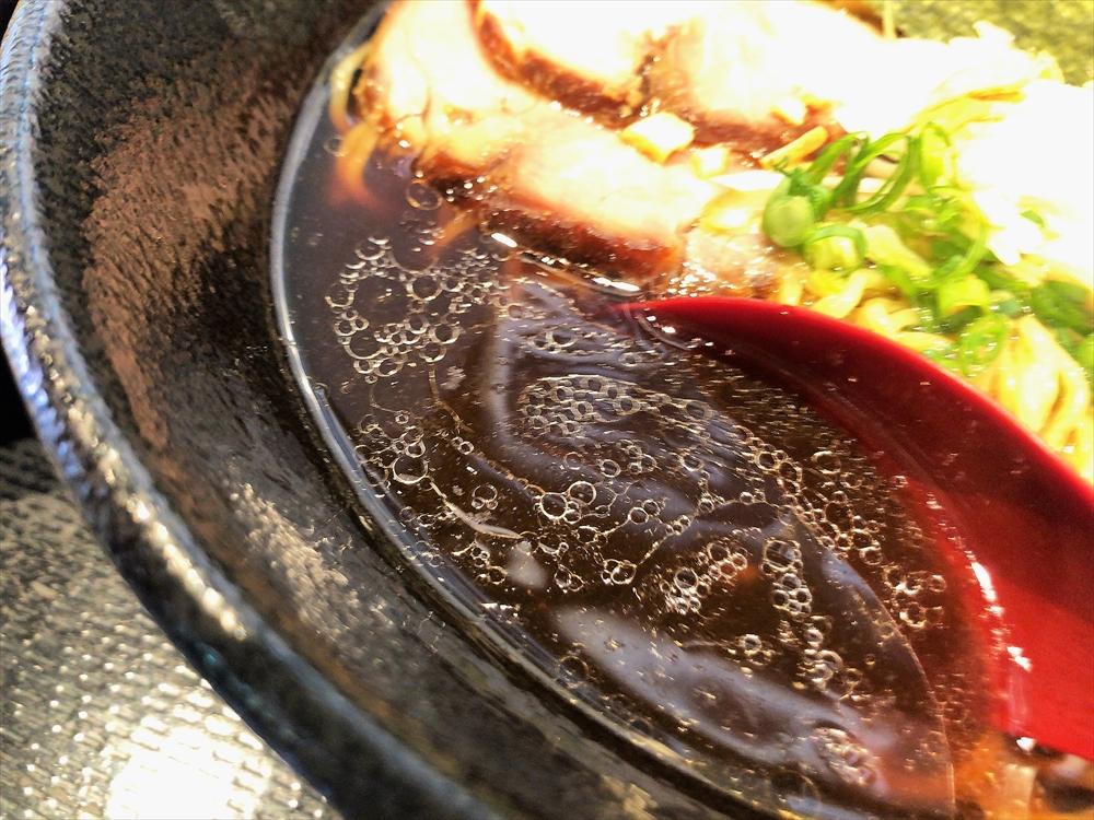 7福神 壱「北海しょうゆらーめん(大盛)」スープ