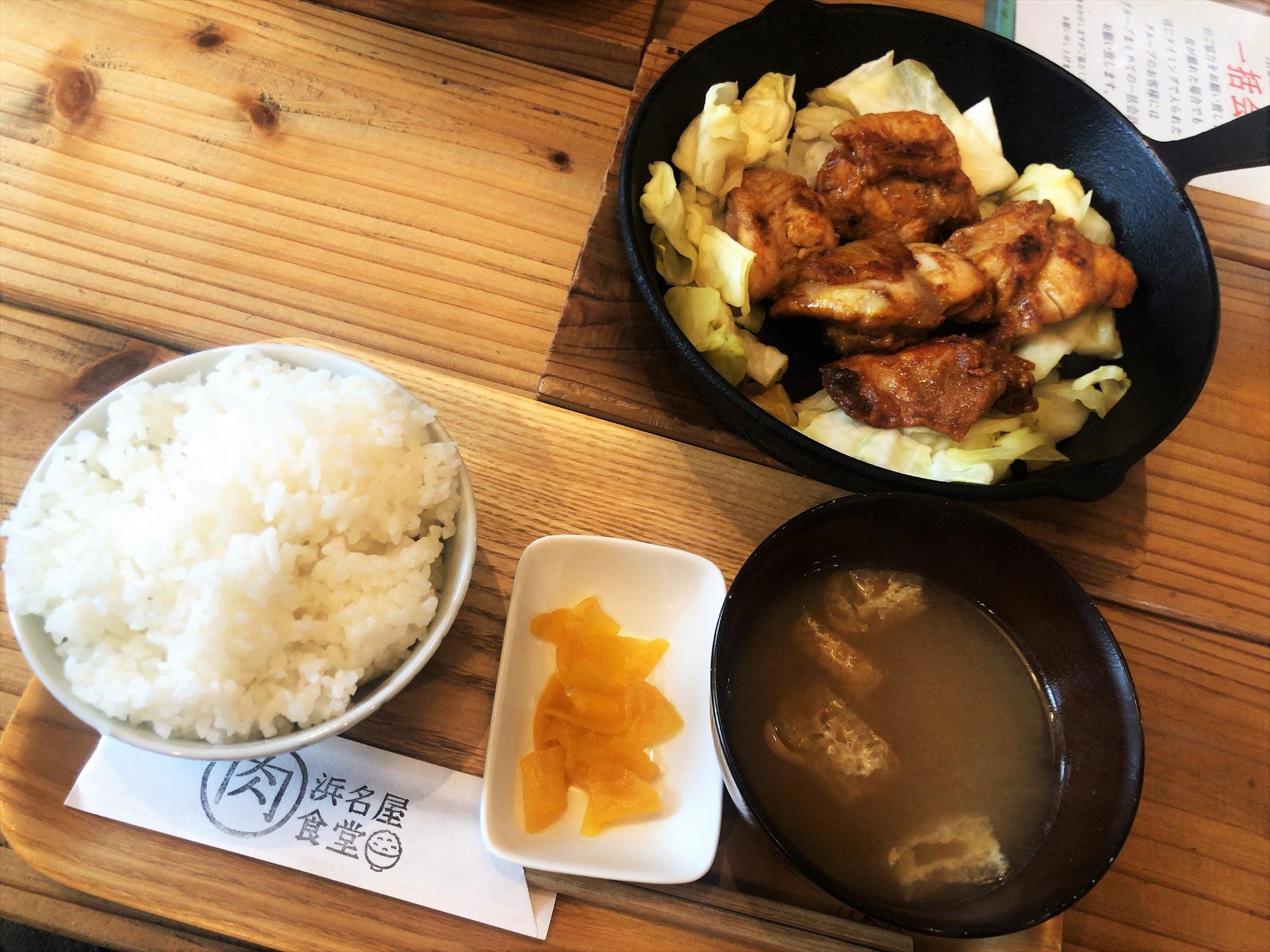 浜名屋食堂「日替わり定食(タンドリーチキン定食、大盛)」