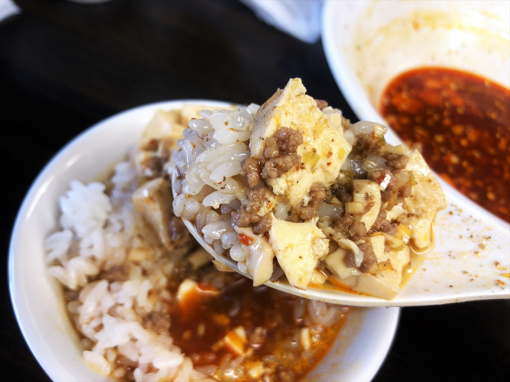 麻辣亭「麻辣豆腐湯麺」小ライス