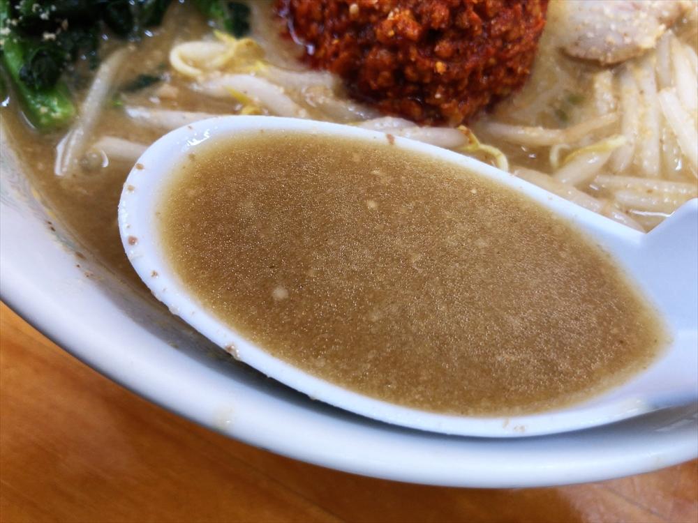 ラーメン いっこう「チーマーバクダン」スープ