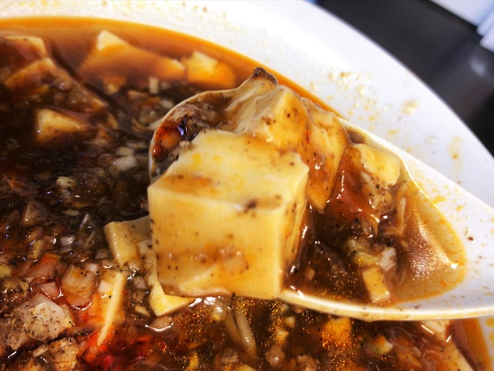 麻辣亭「麻辣豆腐湯麺」麻婆豆腐