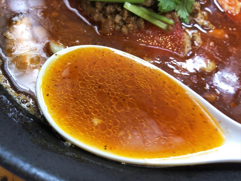 らーめん ヤマシロ「チリトマそば」スープ