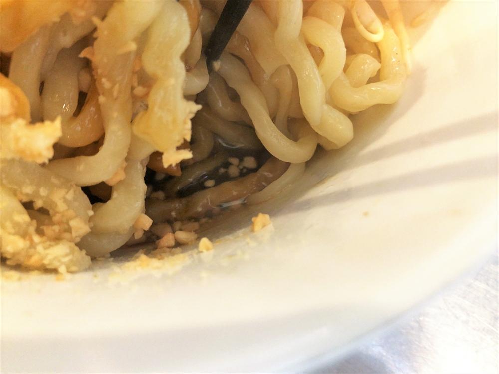 つけ麺汁なし専門 R「汁なし」タレ