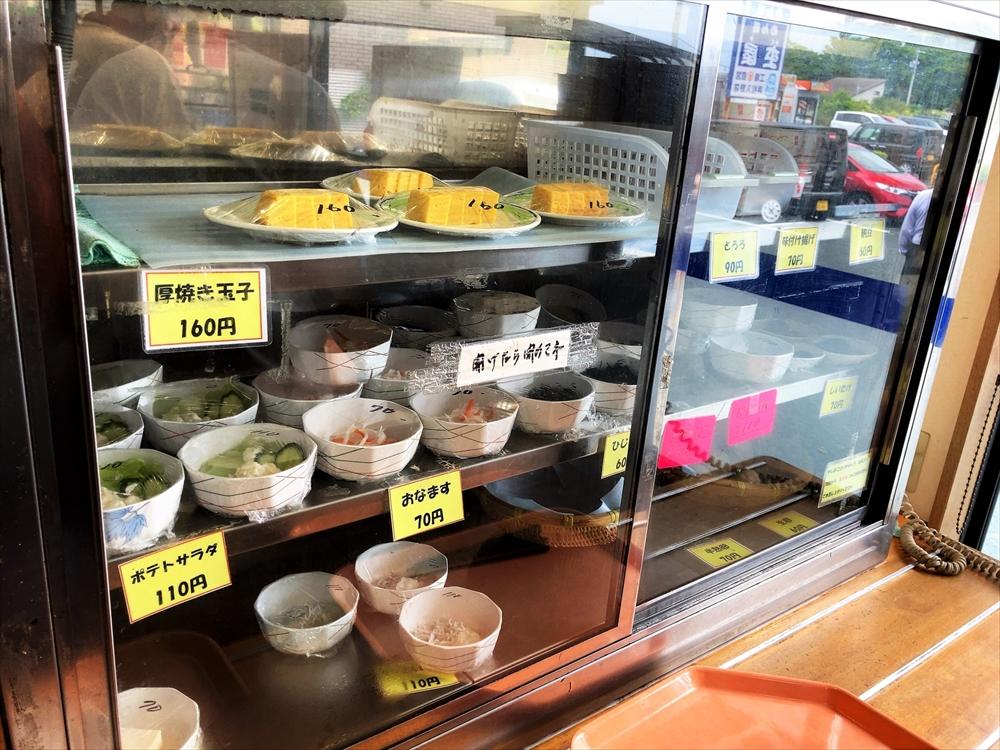 めん処 杢屋 浜松入野店の小鉢