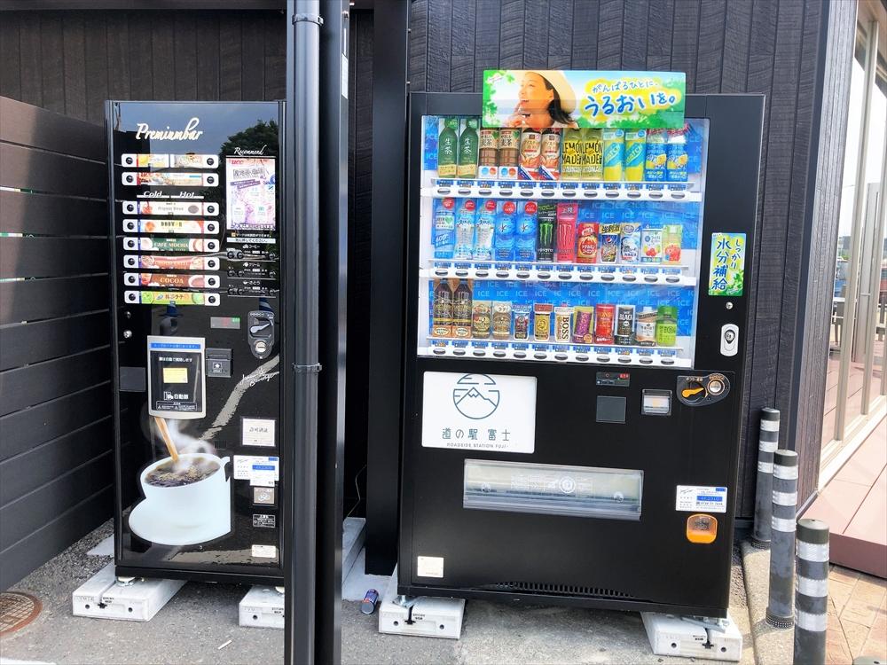 道の駅 富士川の自販機