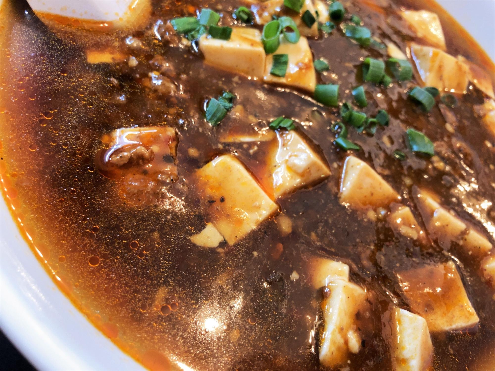 本場中国料理999小籠包「麻婆豆腐麺」