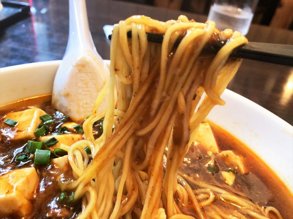本場中国料理999小籠包「麻婆豆腐麺」麺