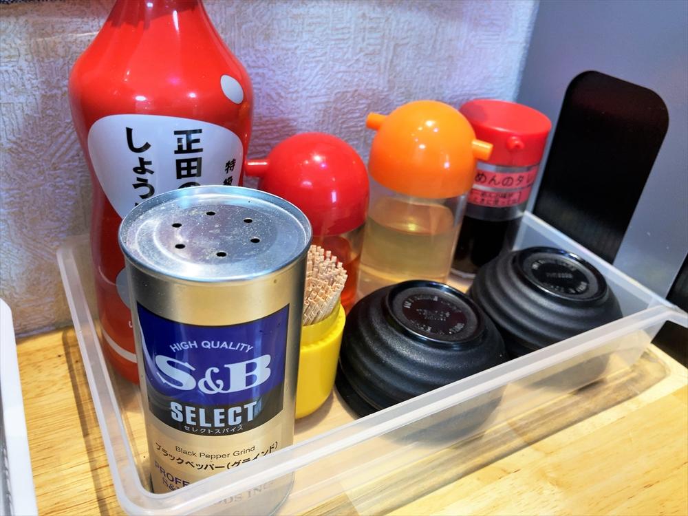 池めん 岡部店「台湾まぜそば(辛口)」調味料