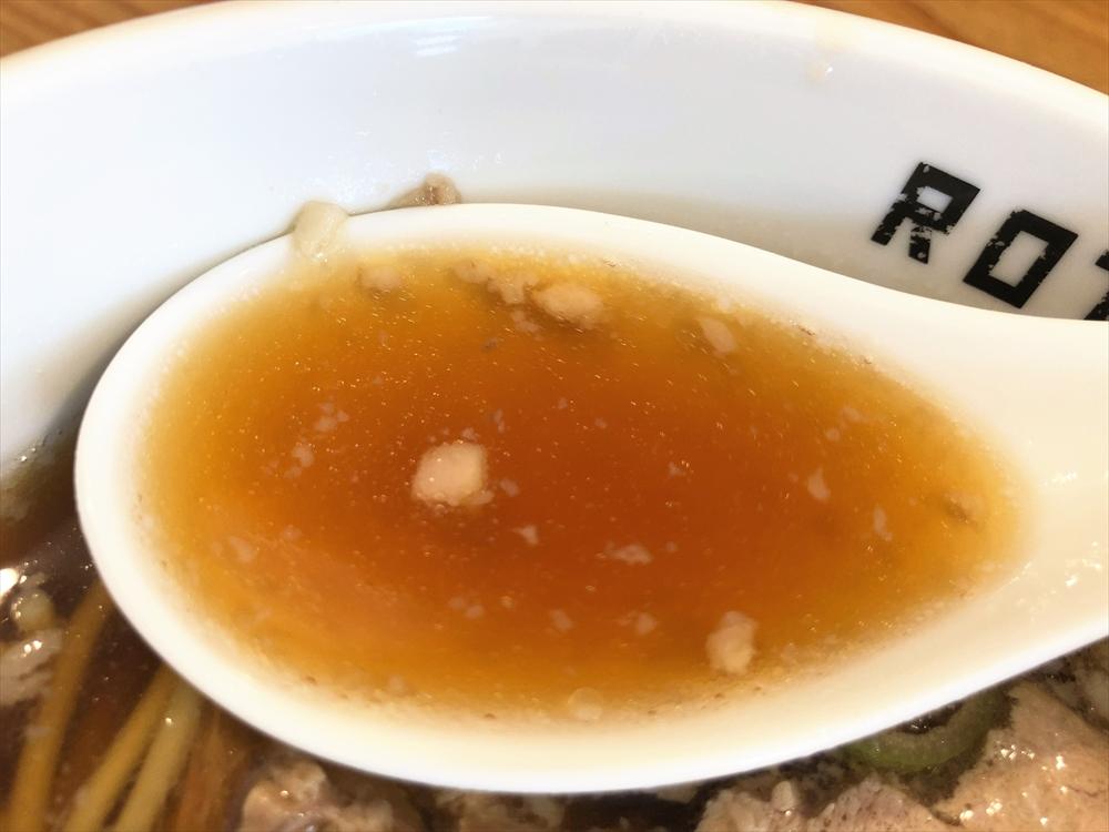 ラーメン ろたす「正油クラシック」スープ