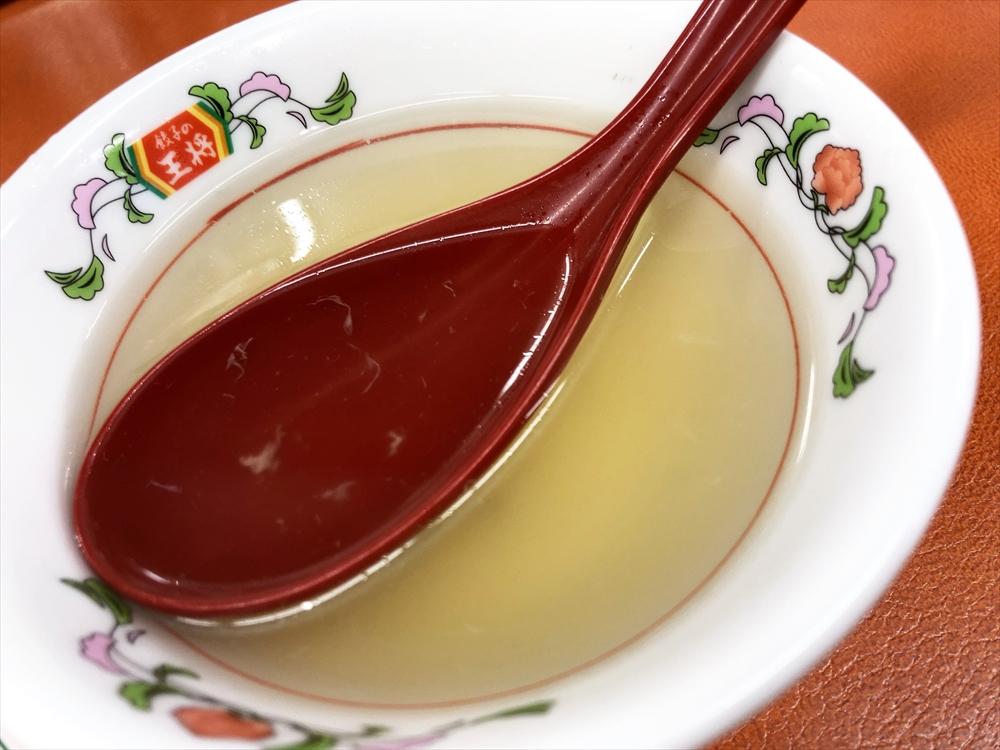 餃子の王将 浜松店「天津飯」スープ