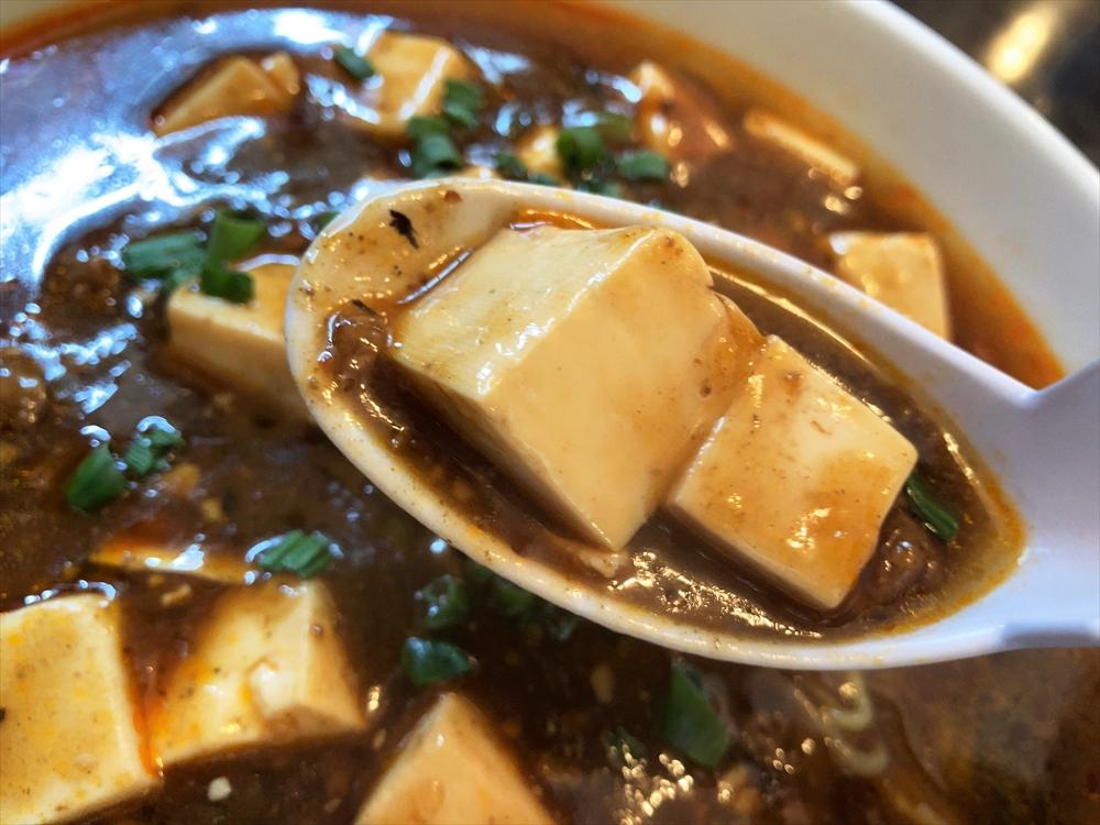 本場中国料理999小籠包「麻婆豆腐麺」麻婆豆腐