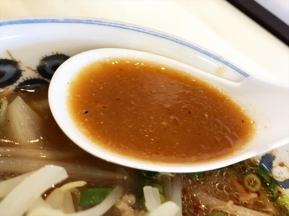 鈴福「辛口みそラーメン」スープ