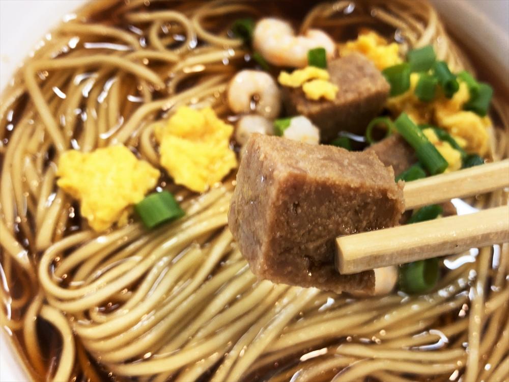 麺屋 菜花奈「菜花奈式 かつおラーメン」謎肉
