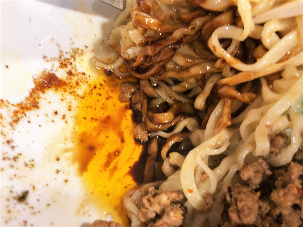 汁なし担々麺っぽい専門店 ラボラトリー「ラボタン(辛さ2、痺れ3)」タレ」