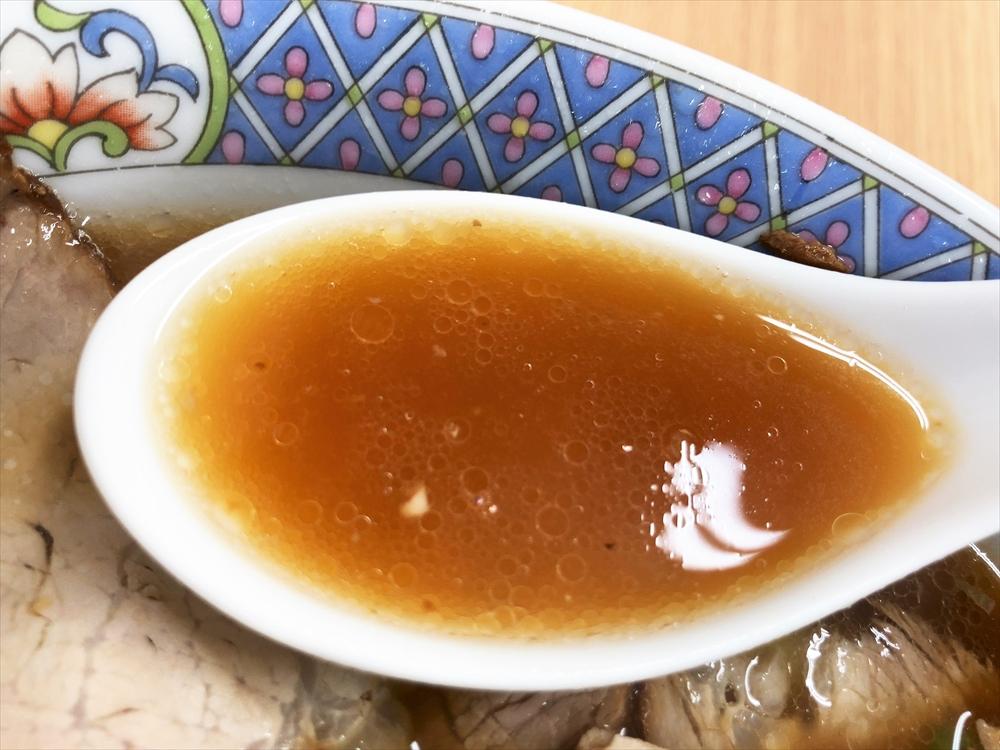 布橋 みやひろ「チャーシューワンタンメン(大盛り)」スープ