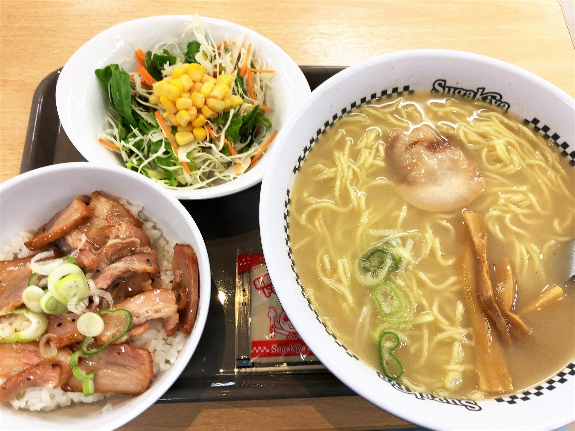 スガキヤ ザザシティ浜松店「ラーメン(大盛)」