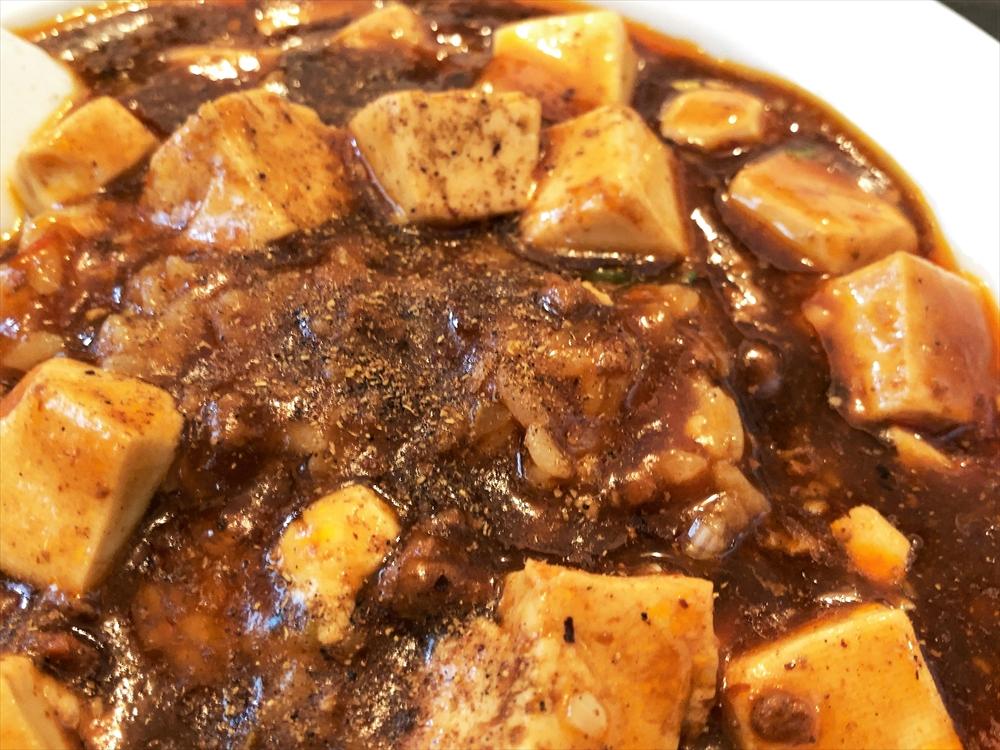 本場中国料理999小籠包「麻婆豆腐丼」