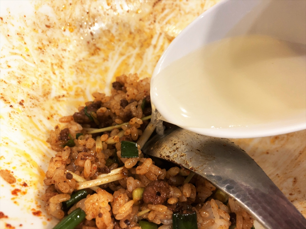 汁なし担々麺っぽい専門店 ラボラトリー「ラボタン(辛さ4、痺れ3)」雑炊セット
