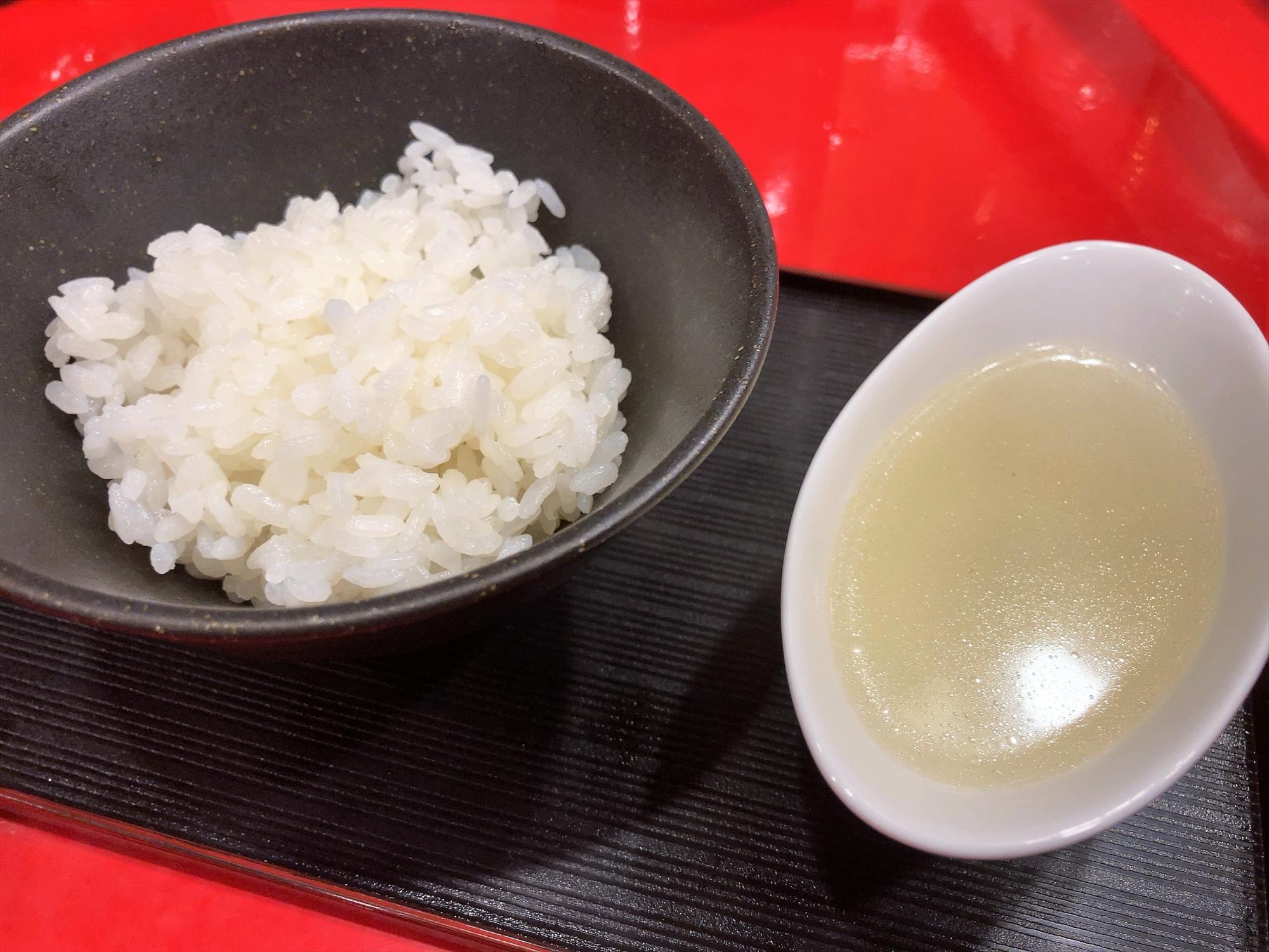 汁なし担々麺っぽい専門店 ラボラトリー「雑炊セット」